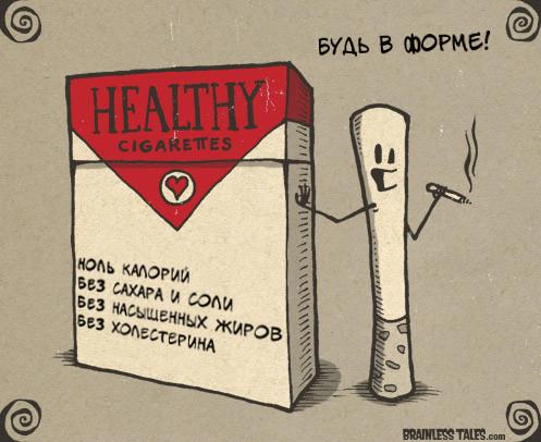 smoking-tales