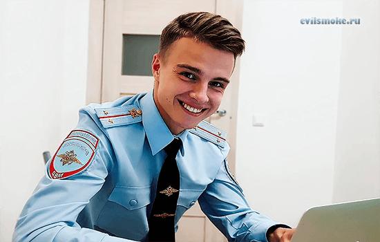zaklyuchenie-politsiya-ne-kurit