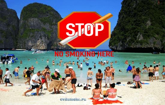 foto-Thailand-no-smoking-2018