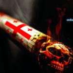 Курение в Грузии: Законодательство, Штрафы, Места для курения