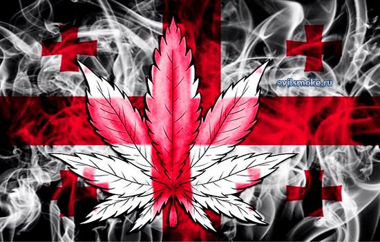 foto-kurenie-v-gruzii-marihuana