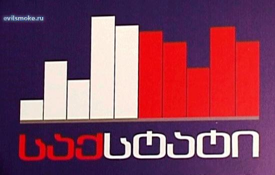 foto-kurenie-v-gruzii-statistika