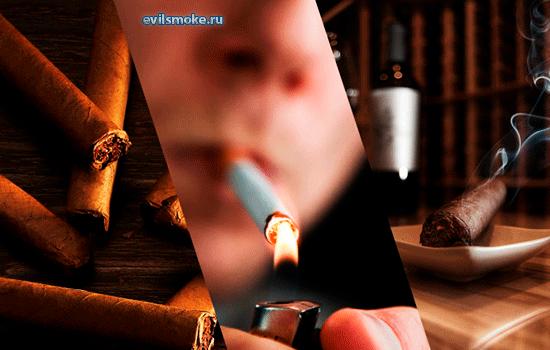foto-sigarillyi-i-sigaretyi