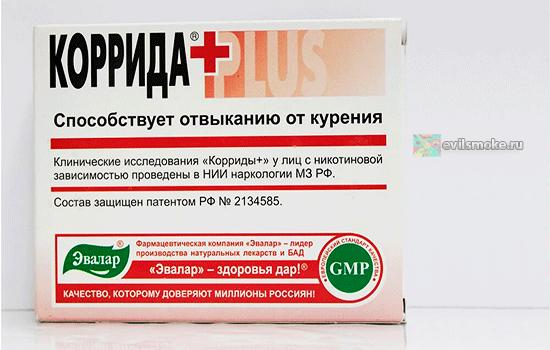 foto-korrida-ot-kureniya-zaklyuchenie