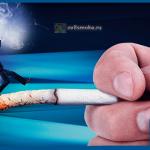 Влияние курения на давление человека