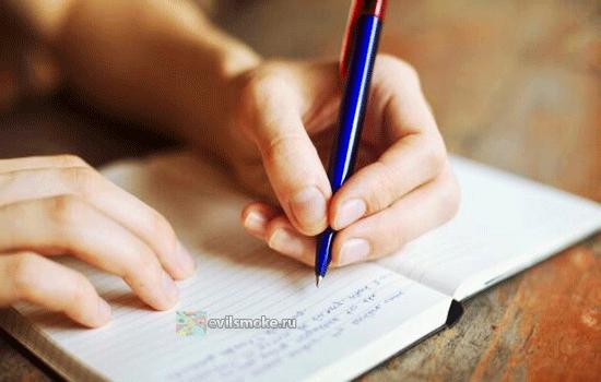 foto-metod-protiv-kureniya-vedenie-dnevnika