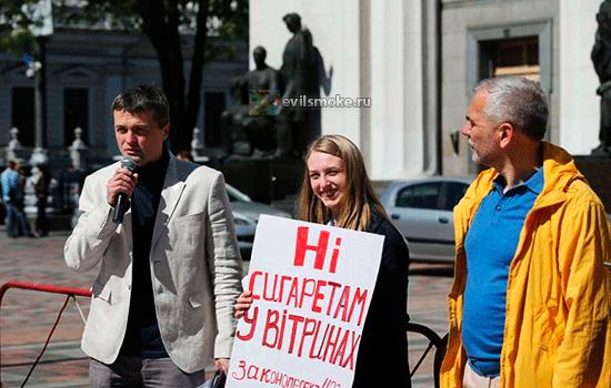 foto-kurenie-v-ukraine-gosudarstvo