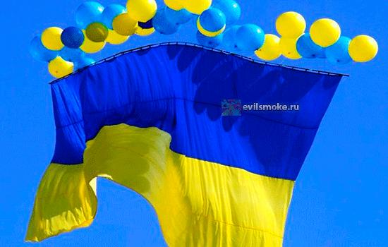 foto-kurenie-v-ukraine-zaklyuchenie