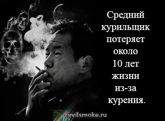 foto-kurilschik-teryaet-10-let