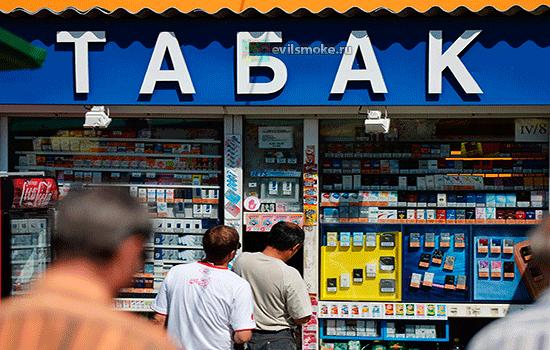 foto-kurenie-v-rossii-stoimost-sigaret