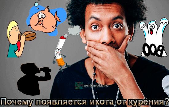 foto-ikota-ot-kureniya