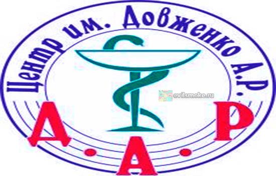 foto-metod-dovzhenko-ot-kureniya-kliniki