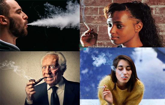 Фото-Коллаж курящих людей