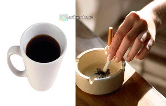 Фото - Кофе и пепельница