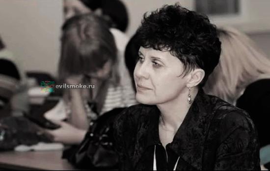 Foto - Сибирская целительница