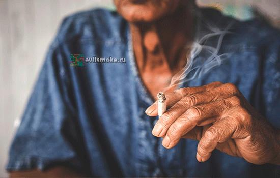 Фото - Курящий дед