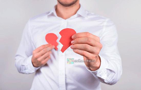 Фото - Разрыв бумажного сердца