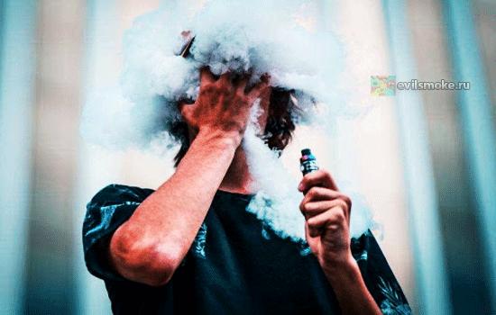 Фото - Дым от vape попал в глаза