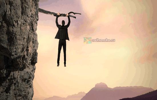Фото - Человек над пропастью