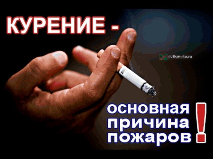 Фото - Сигарета в руке