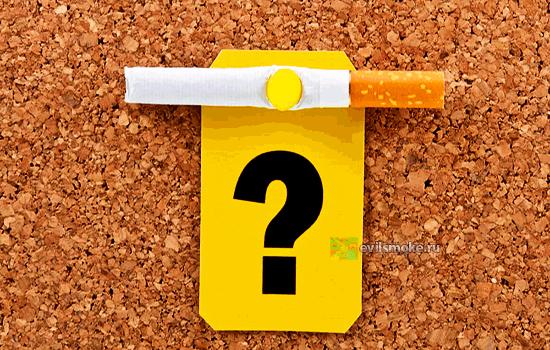 Фото - Сигарета и знак вопроса