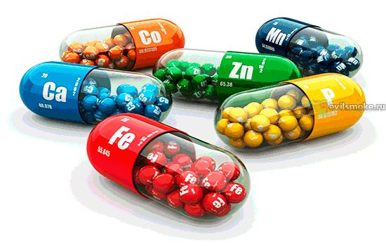 Фото - Витамины в капсулах